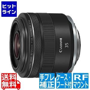 キャノン ( Canon ) 2973C001