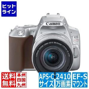 キャノン ( Canon )