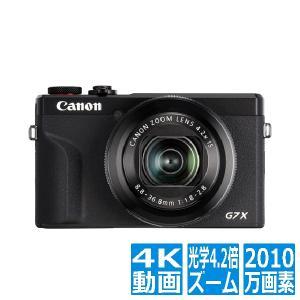 PowerShot 3637C004