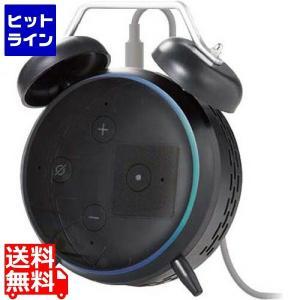 Amazon Echo Dot 第3世代用/ClockStand/ブラック AIS-AED3CLBK