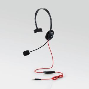 ゲーム向け/4極/片耳オーバーヘッド/1.0m/1.5m延長ケーブル付/PS4/Switch対応/ブラック HS-GM10BK ヒットライン