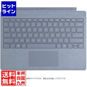 Surface Pro Signature タイプカバー/アイスブルー FFP-00139