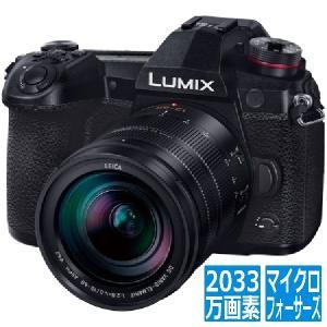 デジタル一眼カメラ LUMIX G9 レンズキット (ブラック) DC-G9L-K