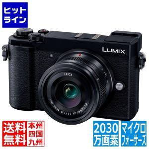 ミラーレス一眼カメラ ルミックス GX7MK3 単焦点ライカDGレンズキット ブラック DC-GX7...