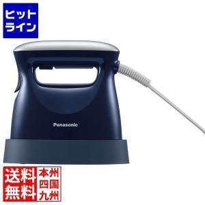 衣類スチーマー (ダークブルー) NI-FS550-DA