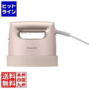衣類スチーマー 大型タンクモデル ピンクゴールド NI-FS750-PN