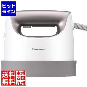 パナソニック ( Panasonic ) NI-FS750-S  生活家電