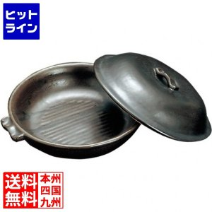 陶板鍋 黒 T-27