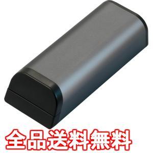 スタンド機能付きモバイルバッテリー 容量5200mAh 黒 ...