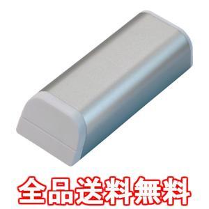 スタンド機能付きモバイルバッテリー 容量5200mAh 銀 ...