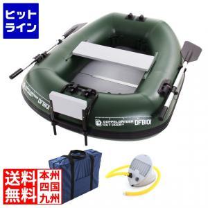 エレキ対応の高性能 バスフローターボート DFB101 グリーン DFB101【返品不可】