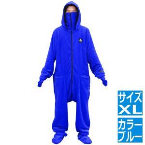 ダメ着2020 ゲーミング 着る毛布 XLサイズ ブルー HFD-BS-XL-BU   着る毛布 メ...