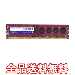 エーデータ ( ADATA ) AD3U1600W8G11-S  パソコン周辺機器