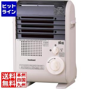 イワタニ ( Iwatani ) CB-GFH-2  生活雑貨 生活雑貨 生活雑貨 生
