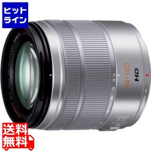 パナソニック ( Panasonic ) H-FS14140-S  デジカメ・カメラ