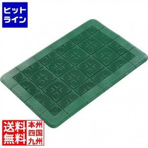 クロスハードマット 900×600mm 緑 KMT2165A