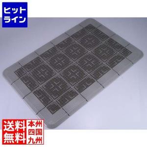 クロスハードマット 900×600mm グレー KMT2169D