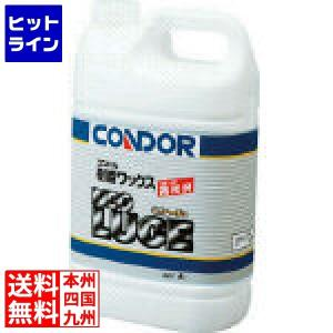 コンドル 樹脂ワックス ネオルーチェ 4L
