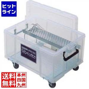 ワイドコーティングタンク 40 KTV0901