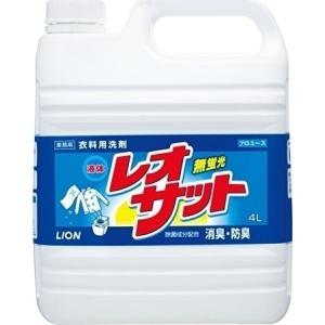 ライオン 衣料用洗剤 液体レオサット 4L JSVA401