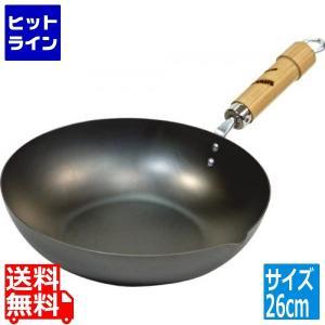 極ROOTS 炒め鍋 26cm
