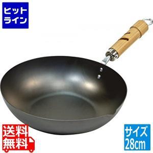 極ROOTS 炒め鍋 28cm