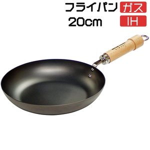 リバーライト ( RIVER LIGHT ) J1220  キッチン用品