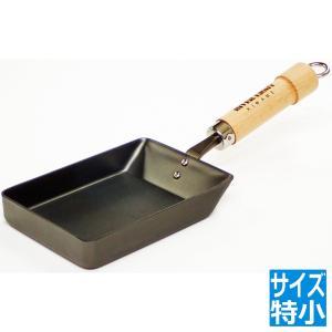 リバーライト 極 ジャパン たまご焼 特小 J1611 |  日本製 正規品 鉄 IH ガス さびづ...