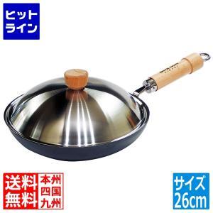 リバーライト 極 ジャパン フライパン 蓋付セット 26cm JS1226 | 日本製 国産 正規品...