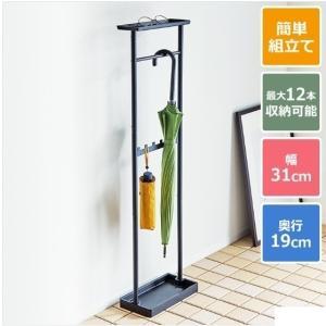 小物も置ける 傘ハンガーラック マットブラック 幅31×奥行19×高さ111cm PRX 美style   スリム おしゃれ かわいい  アイアン 傘立ての画像