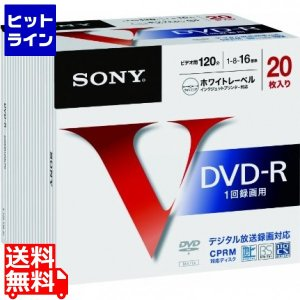 SONY 20DMR12MLPS ビデオ用DV...の関連商品8