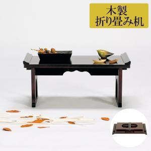 木製折り畳み机  | 折りたたみ 机 木製 ブラウン 折り畳み コンパクト テーブル 軽い モダン 和風 ローテーブル 文机 書斎机 座卓 収納  FLD-60(BR)