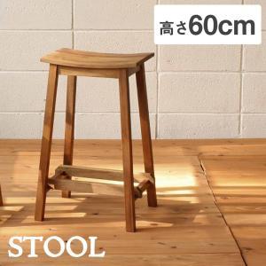 椅子 マホガニー スツール 木製 高さ60cm : イス 椅子 チェア 天然木 アンティーク キッチン リビング 高い 腰掛け 腰掛 ロータイプ  MHO-600STの写真