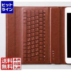 エレコム ( ELECOM ) TK-RC10IBK  パソコン周辺機器
