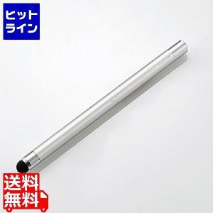 スマートフォン・タブレット用タッチペン/超感度タイプ/AL.STYLUS/シルバー P-TPA02S...
