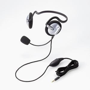 4極ヘッドセットマイクロフォン/両耳/ネックバンド/シルバー HS-NB05TSV ヒットライン