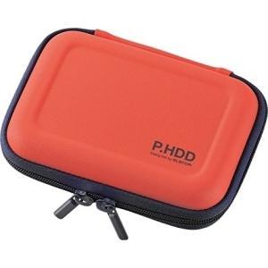 ポータブルHDDケース(セミハード) HDC-SH001DR
