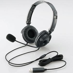 ヘッドセット(両耳オーバーヘッド)/1.8m/USB/ブラック HS-HP20UBK ヒットライン