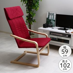 北欧 リラックスチェア レッド | アームチェア 椅子 チェア おしゃれ リビング リビングチェア フロアチェア パーソナルチェア 84293|ヒットライン