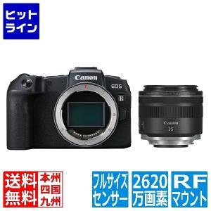 ミラーレスカメラ EOS RP・RF35 MACRO IS STM レンズキット ZCA-EOSRP...