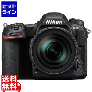 デジタル一眼レフカメラ D500 16-80 VR レンズキ...