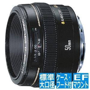 キャノン ( Canon ) 2515A002  デジカメ・カメラ