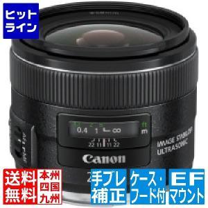 キャノン ( Canon ) EF 24MM F2.8 IS USM  デジカメ・カメラ
