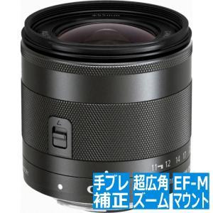 キャノン ( Canon ) EF-M 11-22MM F4-5.6IS STM  デジカメ・カメ