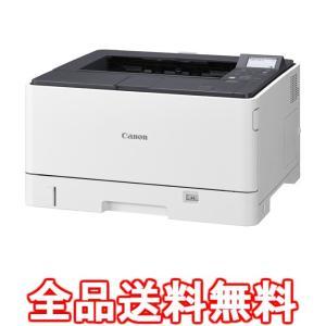 Satera LBP8710e 【大型商品につき代引不可・時...