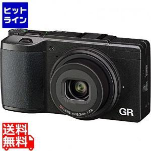 リコー ( RICOH ) GR II  デジカメ・カメラ