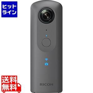 360度カメラ 全天球 RICOH THETA V メタリックグレー 910725