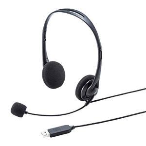 USBヘッドセット MM-HSU09BK ヒットライン
