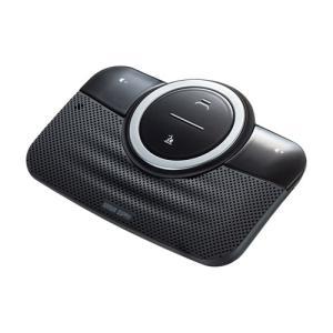 Bluetoothハンズフリーカーキット MM-BTCAR3 ヒットライン