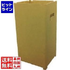 リス興業 ( RISU KOGYO ) GGYC725  作業・工場用品